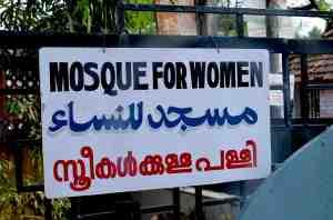 rel mosque women